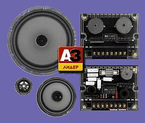 MB Quart PCE 164/PCE 210