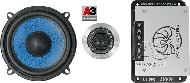 Soundstream LS.50C