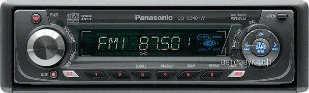 Panasonic CQ-C3401W