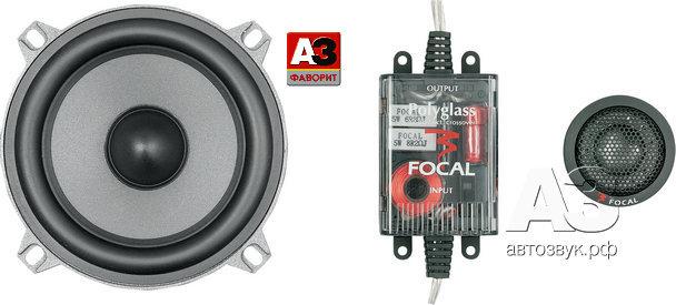 Focal 130V1