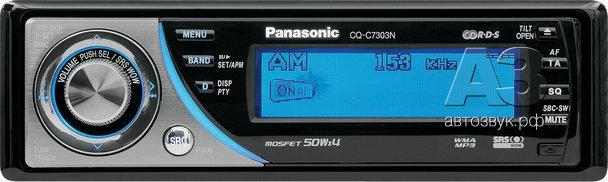 Panasonic CQ-C7303N
