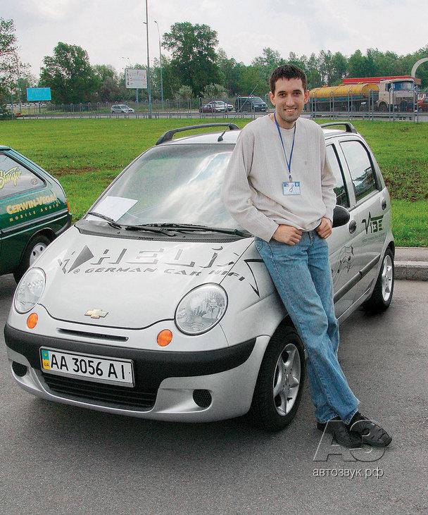 Аудиосистема в Chevrolet Matiz