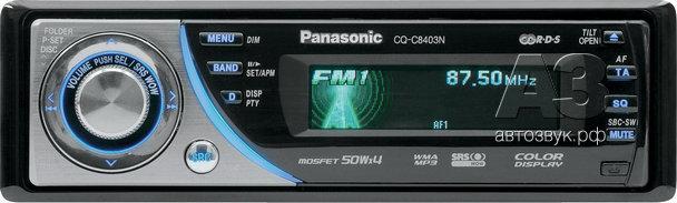 Panasonic CQ-C8403N