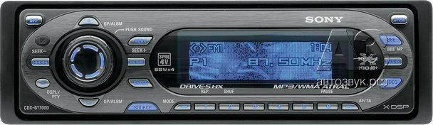 Sony CDX-GT700D