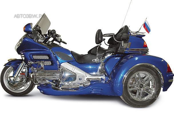 Аудиосистема на Honda Goldwing Trike