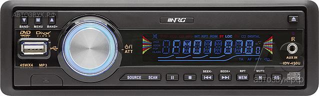 NRG IDV-450U
