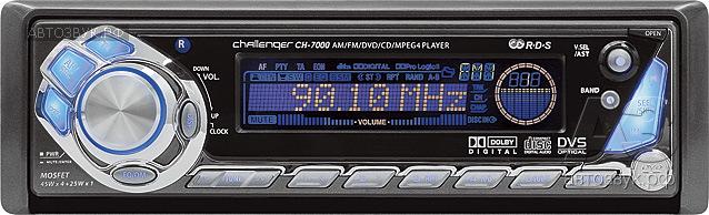 Challenger CH-7000