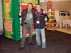открытие сезона ЕММА Россия 2007