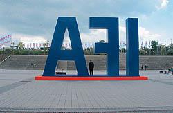 IFA2007