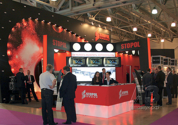 Stopol Group на «Интеравто-2010»