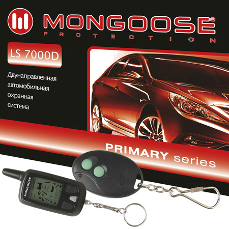 mongoose 7000d