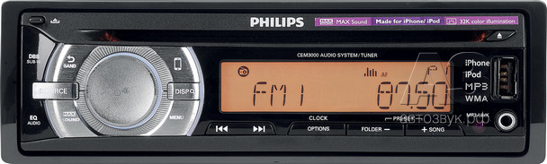 Philips CEM3000/51