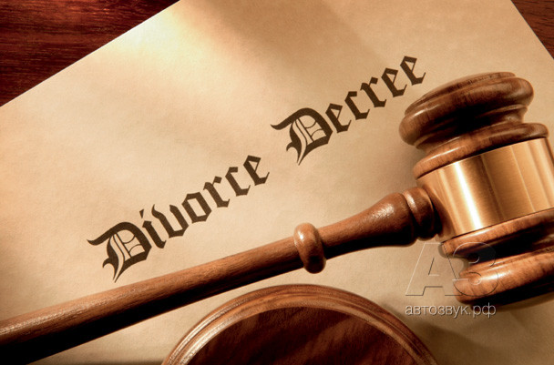 divorce decree.tif