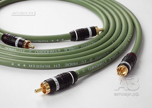 кабель ввгнг а акра 3х1.5 цена