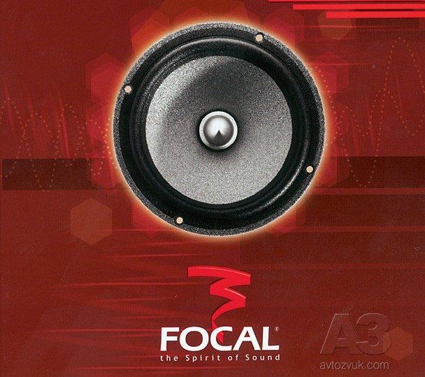 учебно-тренировочный диск «Focal Teach 2008»
