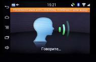 Parrot Asteroid Smart — возможности голосового управления