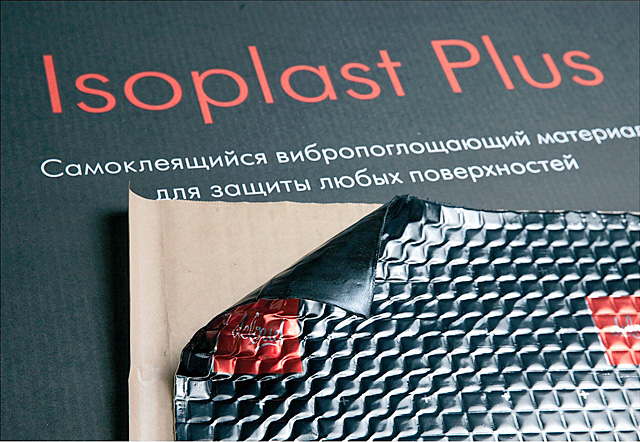 1_isoplast_plus