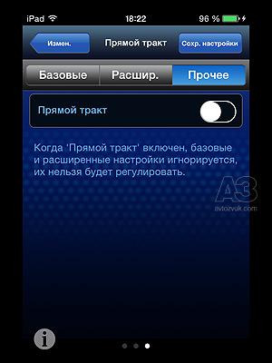 26_image11
