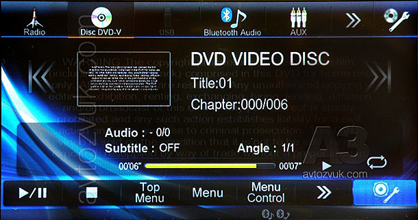 alpine990_7_dvd