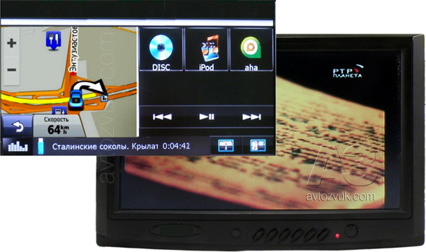 kenwood_2d_100_two_screenz