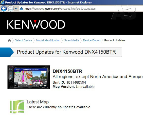 kenwood_2d_110update