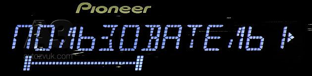 pioneer_21_User