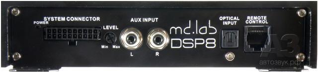 mdlab_3_inputend