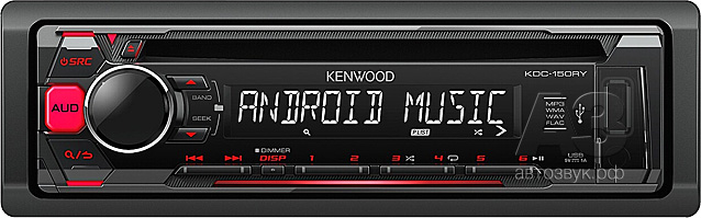 News_KENWOOD KDC-150RY