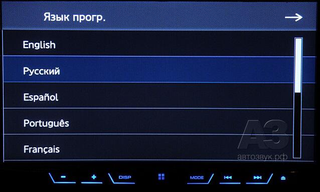 Pioneer AVH-X5800BT языки