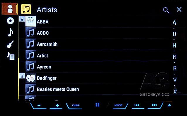 Pioneer AVH-X5800BT музыка