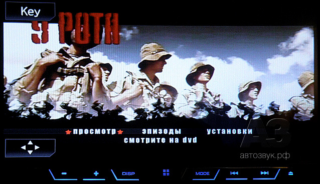 Pioneer AVH-X5800BT dvd