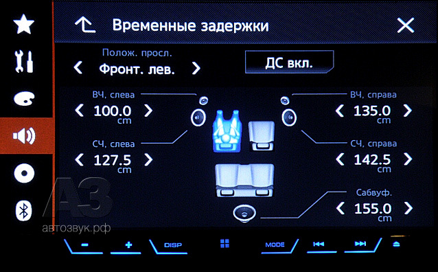 Pioneer AVH-X5800BT задержки