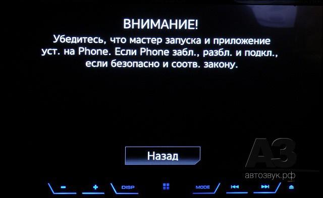 pioneer_avh-x5800bt_36-warn