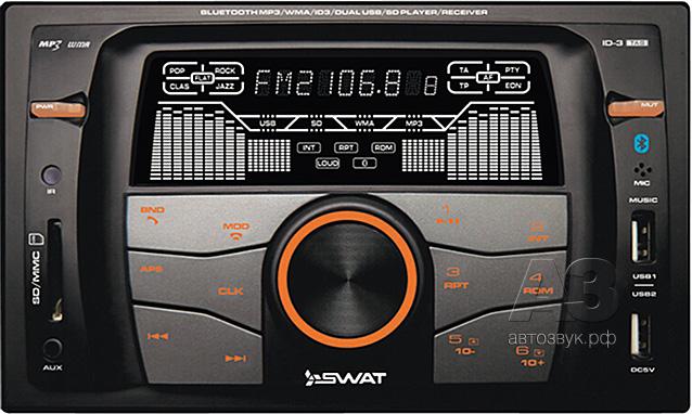 swat-10