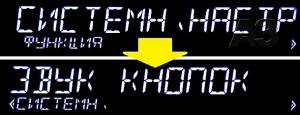 kenwood_kdc_300_d4_system_setup