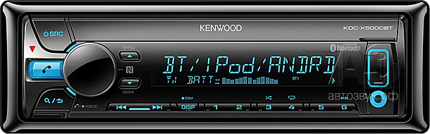 news_kenwood_march2016_2_1