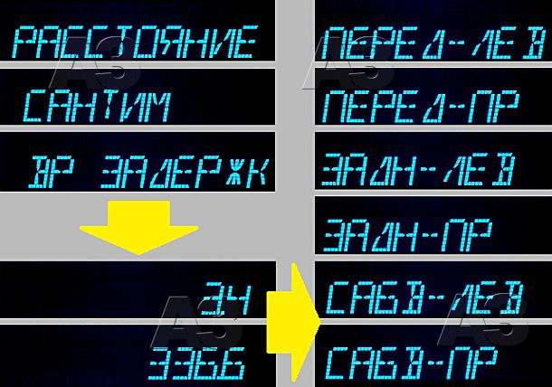 Alpine_UTE-92BT_d12_delay