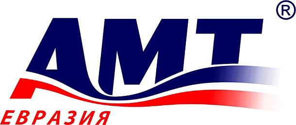 Календарь соревнований АМТ-Евразия на 2020год