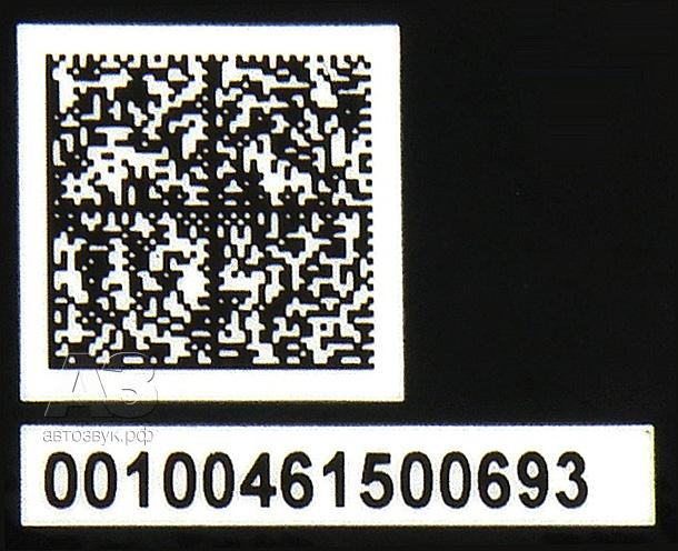 Hertz_MPK_165P3_11_QR
