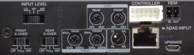 JBL_6_controls