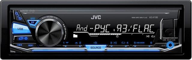 JVC-18_KD-X135_FRONT_Blue_RGB_0731