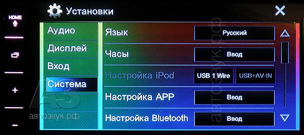 JVC_KW-V320BT_d10_scr_system