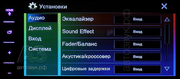 JVC_KW-V320BT_d11_scr_setup