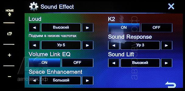 JVC_KW-V320BT_d12_scr_sound