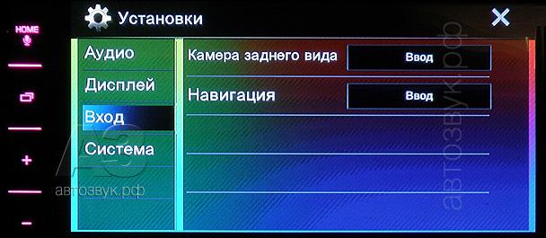 JVC_KW-V320BT_d9_scr_aux
