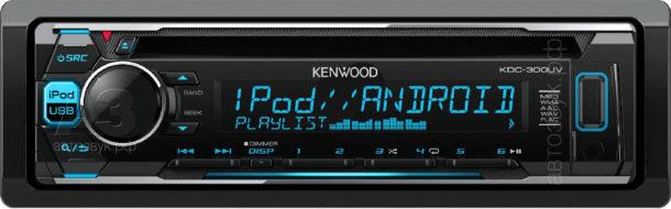 Kenwood_04_KDC-300UV