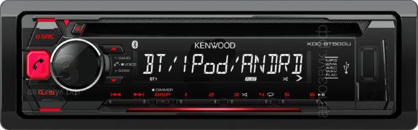 Kenwood_05_KDC-BT500U
