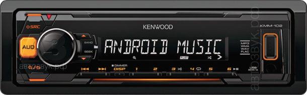 Kenwood_09_KMM-102AY