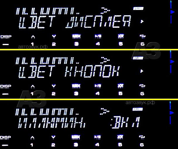Pioneer_MVH-X580BT_05_scr_set_col