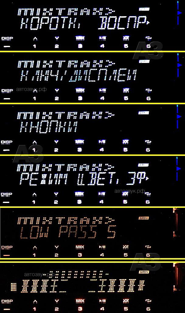 Pioneer_MVH-X580BT_08_scr_mixtrax